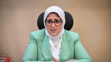 وزارة الصحة: تدشين المركز المصري للسيطرة والتحكم في الأمراض