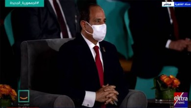 الرئيس السيسي يشاهد فيلم تسجيلي عن حياة كريمة