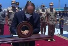 الرئيس السيسي يرفع علم مصر على قاعدة 3 يوليو البحرية