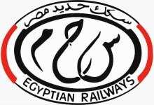 السكك الحديدية: إيقاف كمسري قطار منوف وإحالته للتحقيق الفوري
