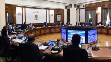 مجلس الوزراء يوافق على عدة قرارات جديدة