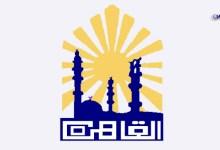 محافظة القاهرة والأكاديمية الوطنية للتدريب يوقعان بروتوكول لتدريب العاملين