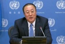 مندوب الصين بمجلس الأمن يدعو إلى حل خلافات سد النهضة بالحوار والتعاون