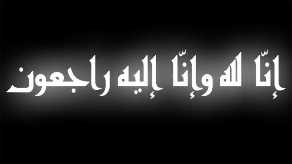 أحمد سلامة ينعي محمد شمس الدين الفرارجي: كان بمثابة الأخ
