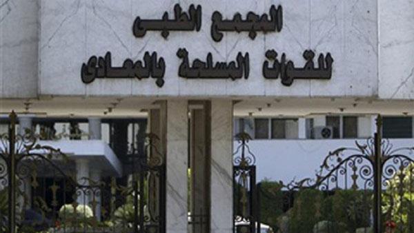 مستشفى المعادي العسكري تستضيف خبير في جراحة وزرع الكبد