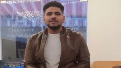 برقية تهنئة للطالب عمر تامر محمود لنجاحه في الثانوية العامة