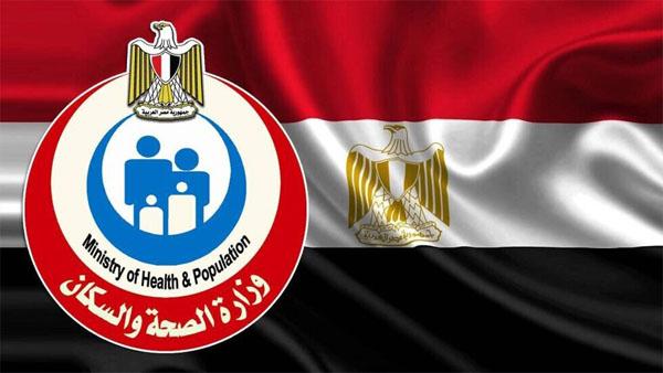 وزارة الصحة تصدر قرارًا بسحب 57 دواءً لشركة شهيرة.. مستند