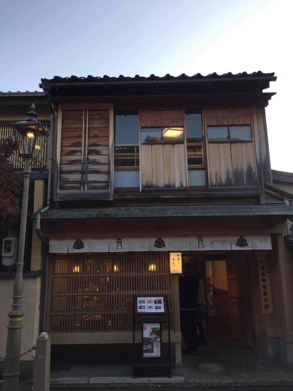 Old Town, Kanazawa