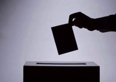 Elección de autoridades - Afiliados Pasivos