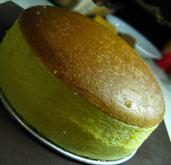 Japanesse Chesse Cake sebelum diberi topping