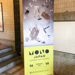 Mono Japan 2018 – Japanse handwerk en design beurs