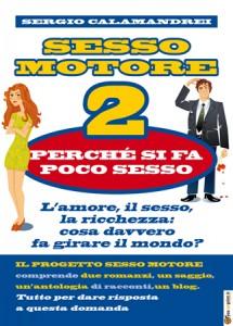CopSesso Motore2_15x21Piatto72M