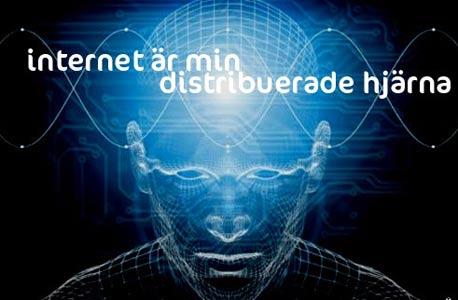 צילום מסך: kopimistsamfundet.se