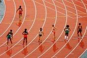 Stadio Olimpico atletica