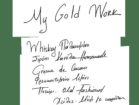 My Gold Work