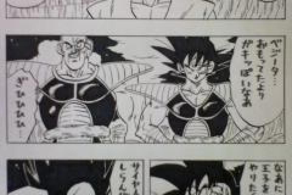 Dragon Ball Sai 3 – CALDOSTRONG COM