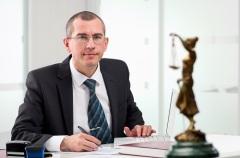День юриста Украины