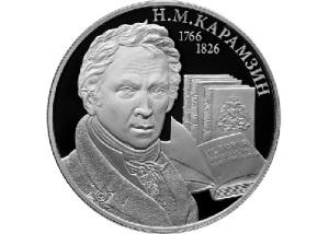 Николай Карамзин официально назначен «российским историографом»