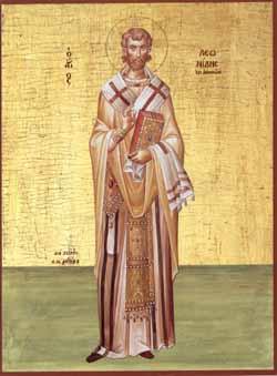 Sf. Leonid, episcopul Atenei