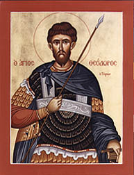 Sfântul Mucenic Teodor Tiron