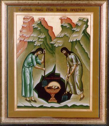 Aflarea cinstitului cap al Sfântului Ioan Botezatorul