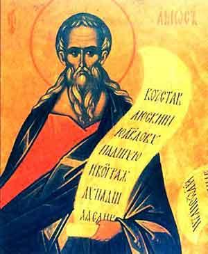 Sf. Prooroc Amos