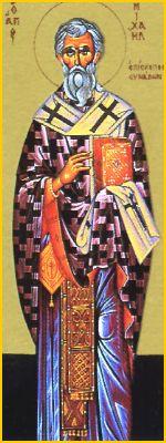 Mihail marturisitorul