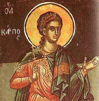 Sf. apostol Carp