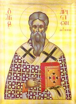 Sfantul Aristion