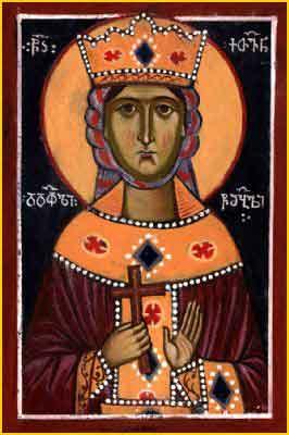 Ketevan, regina Georgiei