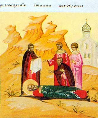 Adormirea sf. Ioan Evanghelistul