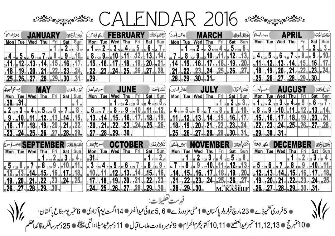 Image Result For Ramadan Calendar South Africa