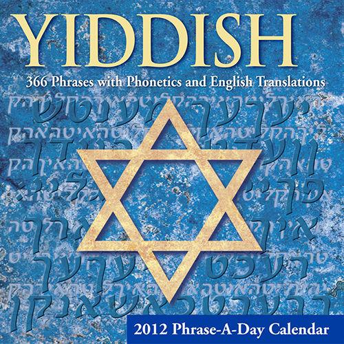 Learn Yiddish Desk Calendars 2019