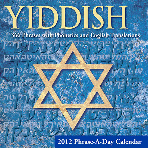 Learn Yiddish Desk Calendars 2019