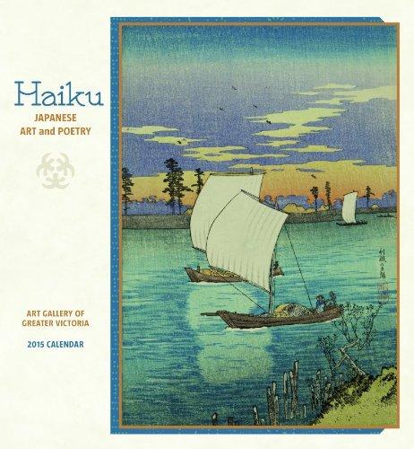 Japanese Art Calendars 2017