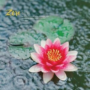 zen-lotus-wall-calendar