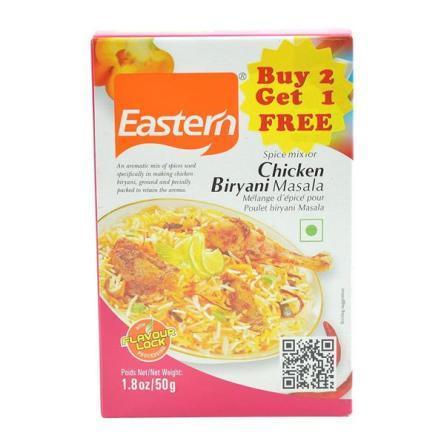 Eastern Chicken Biriryani Masala 50G