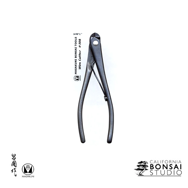 no 108 small wire cutter by masakuni