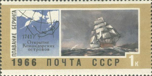 Vitus Bering stamp
