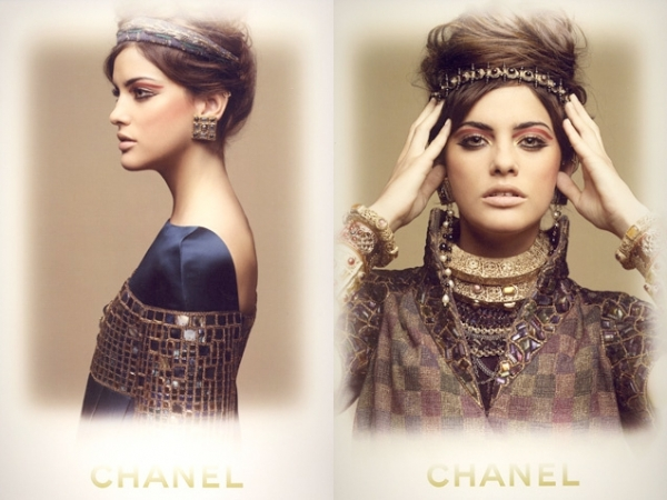 Gorgeous Chanel Lumieres Byzantine Costume Jewelry