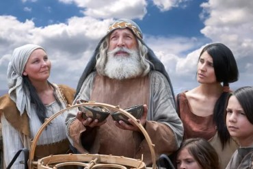 lehi book of mormon promised land