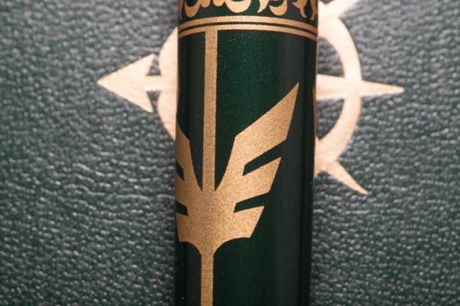Fountain Pen of Zabi - Pilot Lucina