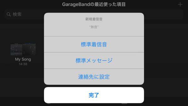 IMG 7512