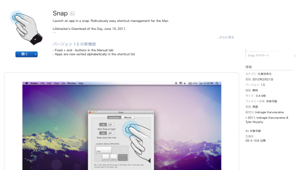 Snap Mac App Sore