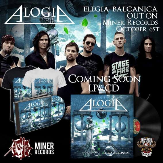 AlogiA album cover