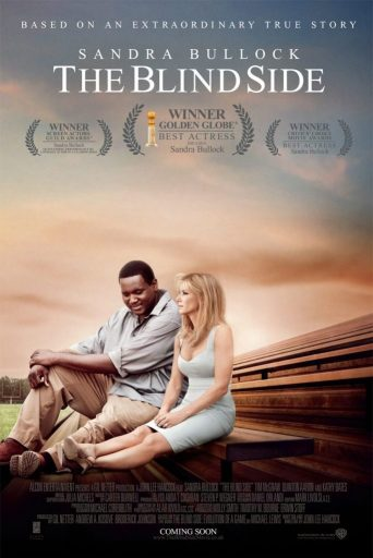 The Blind Side - best uplifting movie