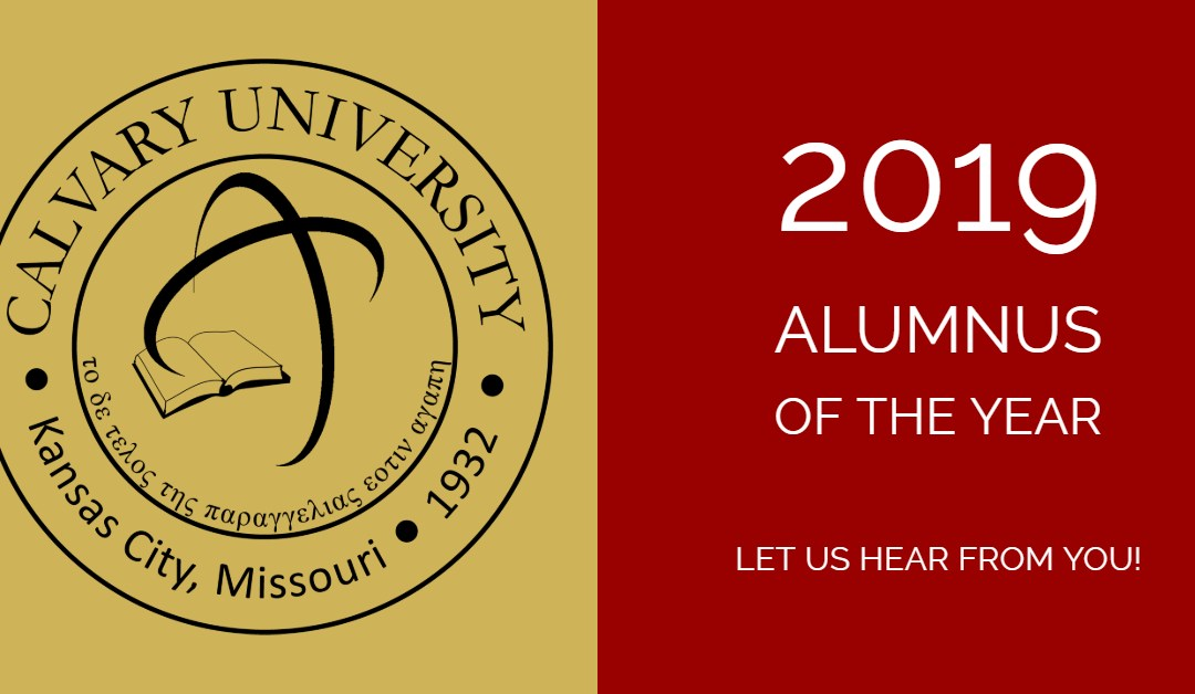 Seeking Nominations for 2019 Alumnus of the Year