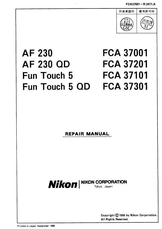 Nikon AF 230