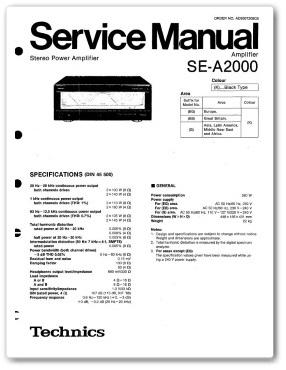 technicssuc2000, technicssea2000, technicsvumeter