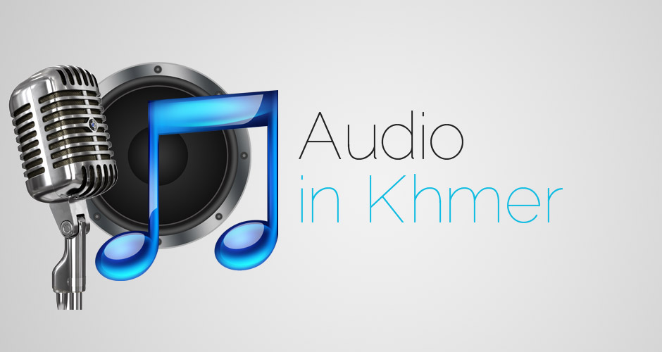 Audio-in-Khmer